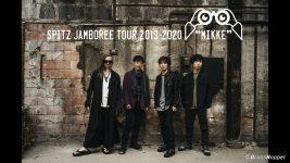 "SPITZ JAMBOREE TOUR 2019-2020 ""MIKKE"""