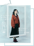 earth music & ecology ×広瀬すず ビジュアル