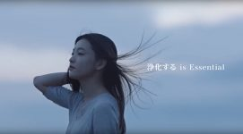 KAO Hong Kong Essential Purify CM「I am Essential 」