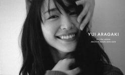 新垣結衣「YUI ARAGAKI NYLON JAPAN ARCHIVE BOOK 2010-2019」表紙、撮り下ろしカット