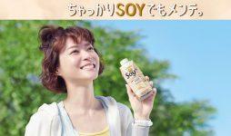 KAGOME 「野菜生活100Soy+」TVCM、グラフィック 上野樹里、サブキャスト