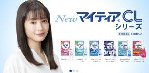 千寿製薬 マイティアCL 広告