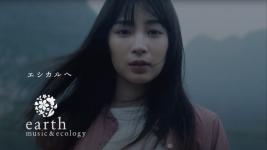 earth music&ecology TVCM M&E 2020春「服という商品は。~ベトナム篇~」広瀬すず