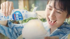 アサヒ飲料カルピス広告、TVCM「カルピス かき氷はじめました」編 長澤まさみ
