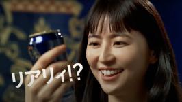 ASAHI THE RICH TVCM 「出会い」篇、広告  長澤まさみ