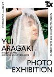 YUI ARAGAKI NYLON JAPAN ARCHIVE BOOK 2010-2019 PHOTO EXHIBITION メインビジュアル