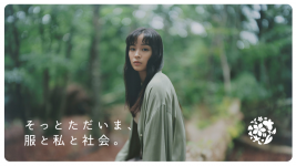 earth music & ecology 2020 Autumn Collection 広瀬すず
