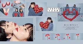 LOWRYS FARM 2020 WINTER COLLECTION 長澤まさみ&夏帆