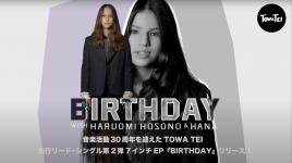 """BIRTHDAY"" TOWA TEI WITH HARUOMI HOSONO & HANA MV"