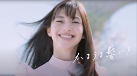 花王 メリットピュアン TVCM 「ピュアンデトクレンズチャージビューティ かるうる髪」篇 中条あやみ