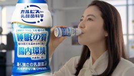 アサヒ飲料 「届く強さの乳酸菌」W TVCM 「寝たはずなのに」篇 長澤まさみ