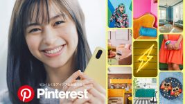 Pinterest Japan TVCM「 Pinterest  インテリア篇」中条あやみ