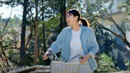 アサヒ飲料 十六茶 TVCM 「自然に、健康。」となりのお姉さん夏編  新垣結衣
