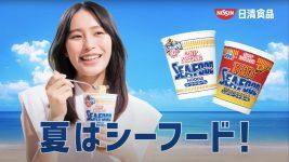 日清食品 カップヌードル シーフード TVCM「イカよけダンス 篇」 南沙良