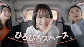 SUZUKI 新型ワゴンRスマイル TVCM「ワゴンRスマイル登場」篇  広瀬すず